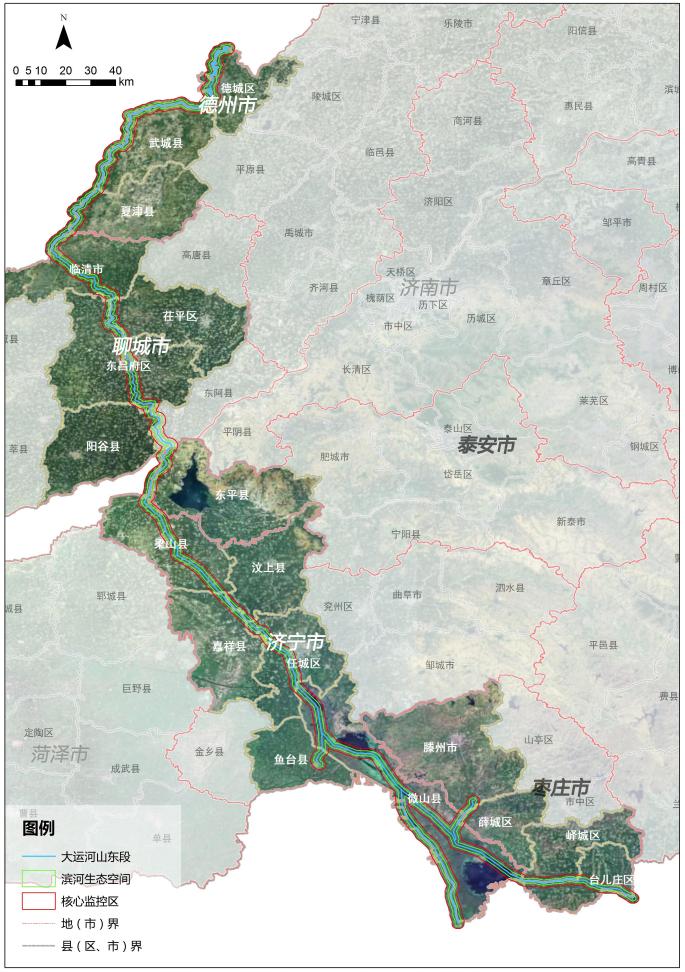 202101-大运河山东段核心监控区国土空间管控导则(试行)