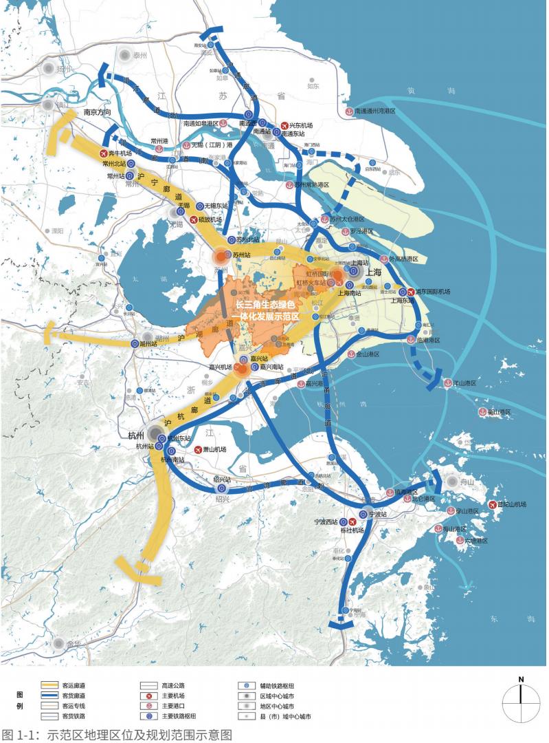 202006-长三角生态绿色一体化发展示范区国土空间总体规划(2019-2035年)(草案公示稿)