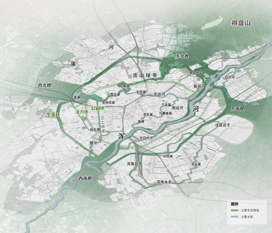 202108-沈阳总体城市设计(草案)